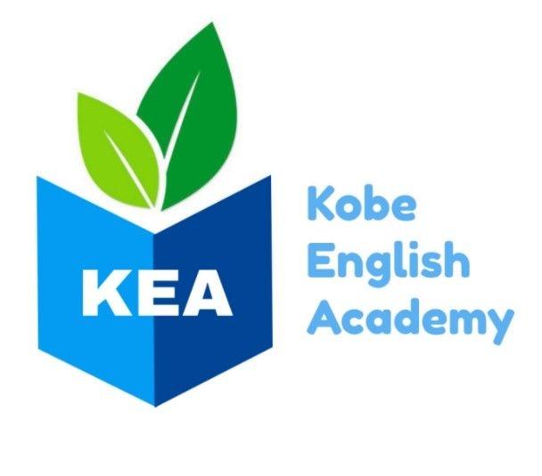 神戸 プリスクール - 神戸市中央区でネイティブの英語教育が受けられるプリスクールをお探しなら、Kobe English Academy